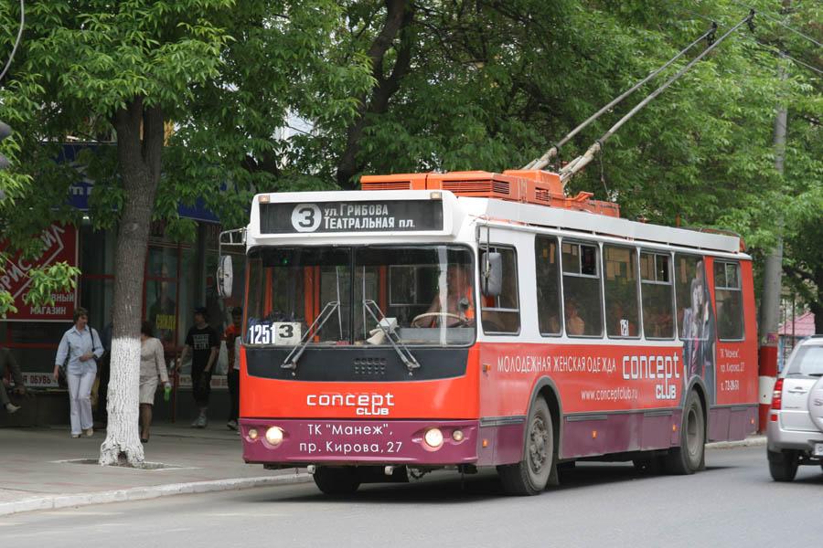 М. Горького в Саратове. Для