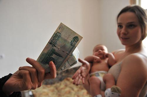 Пособие денежные выплаты беременным женщинам