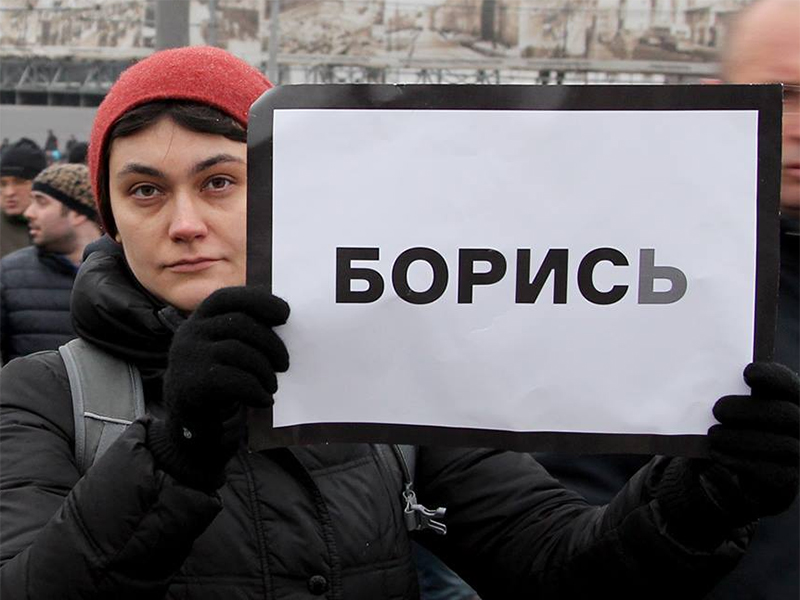 Диана Мачулина