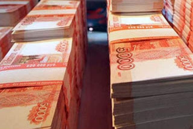 Ставку обязательного оформить заявку во все банки россии история содержанки