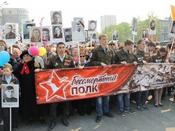 Сколько людей на бессмертном полку 2018 в москве