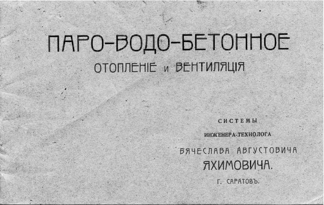 Регистратура кировской городской поликлиники