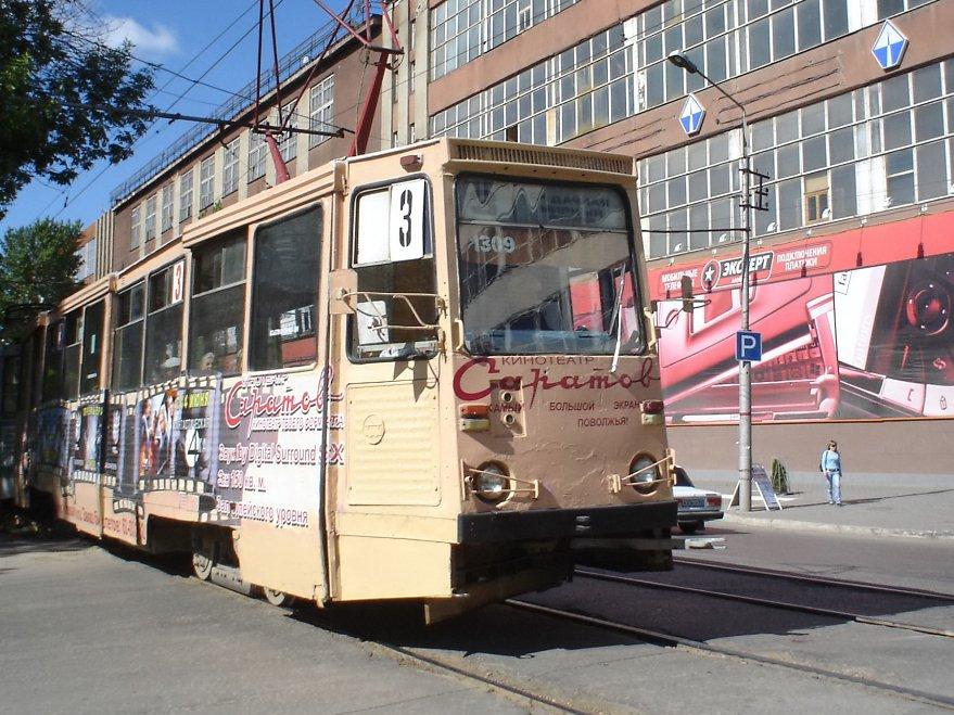 стоит движение трамваев от