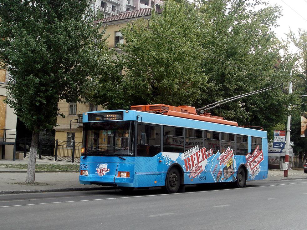 движения троллейбуса №5.