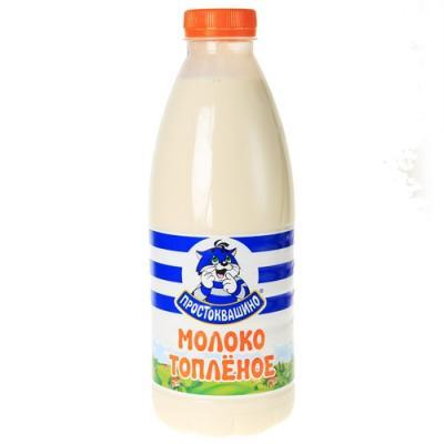 Топленое молока в домашних условиях