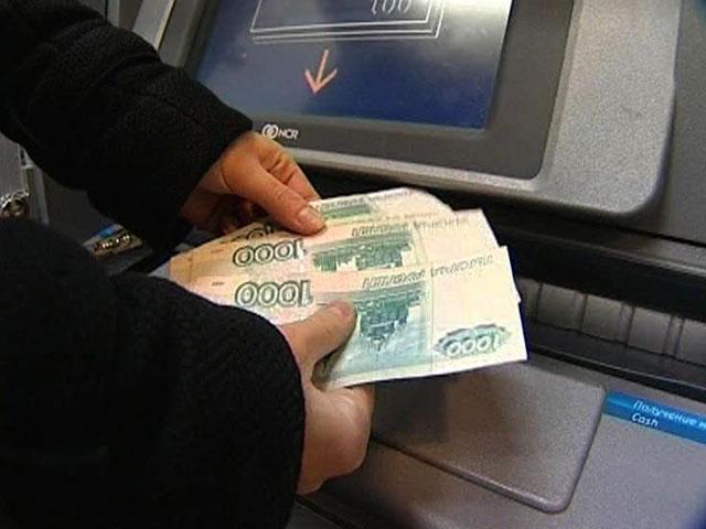 Фото: oaookbru гражданам, обратившимся в суд, чтобы вернуть похищенные с банковских карт средства, не стоит