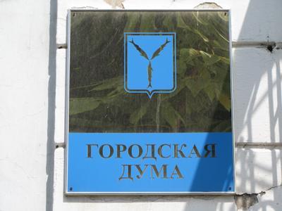 Фото: om-saratov.ru