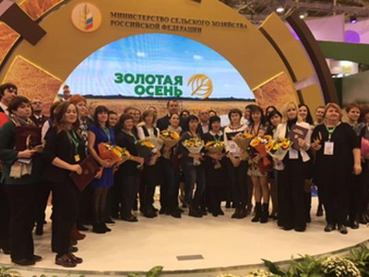 Победители конкурсов на выставке золотая