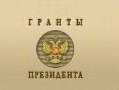 Проект «Арт-карта Поволжья» получил грант Президента РФ