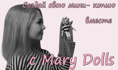 Саратовский мастер по созданию портретных кукол просит помочь ее проекту