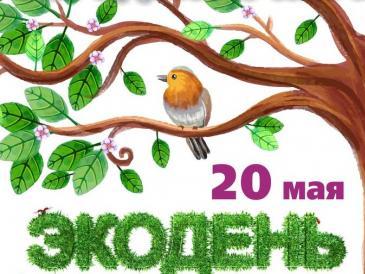 Завтра в горпарке высадят 100 деревьев