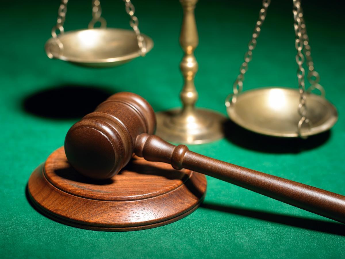 Виды судебных органов в российской федерации