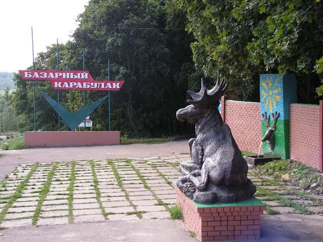 bazarniy-karabulak-seks