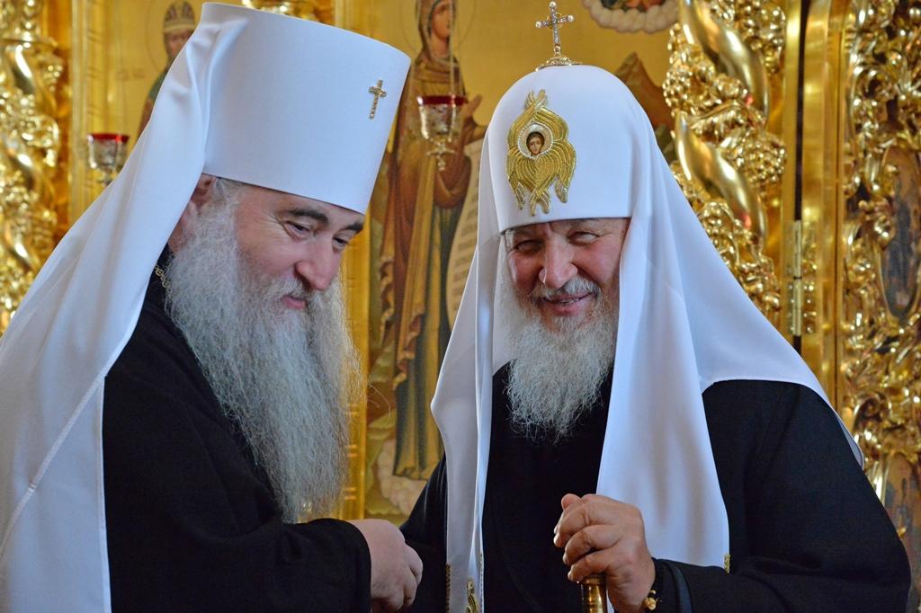 Картинки по запросу митрополит лонгин фото