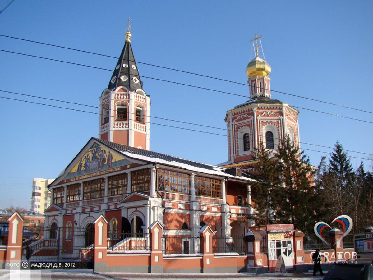 время картинки свято троицкого собора в саратове профессии фотографа