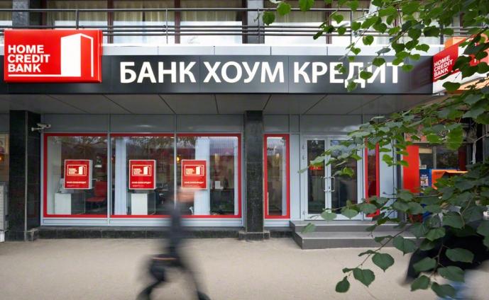 хоум кредит банк саратов адреса займ на год на карту мгновенно без посредника