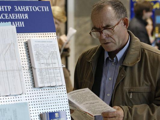 Транспортный налог 2016 для пенсионеров липецкая область