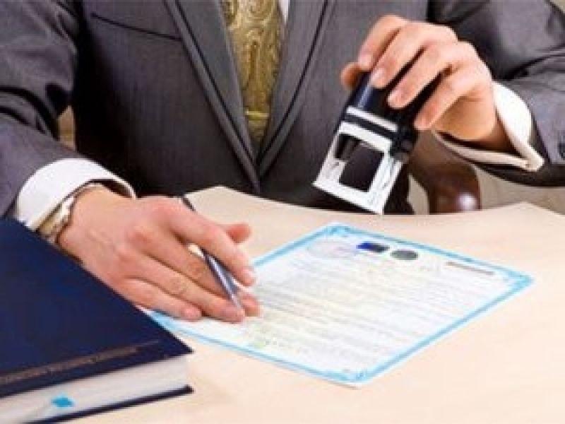 Срок регистрация ип и юр лиц бланки на регистрацию ип 2019