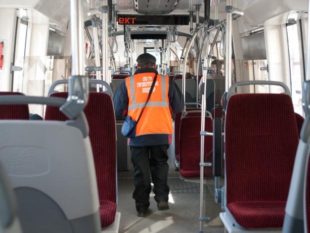 для ищу работу кондукторм на трамвай в санкт петербуге Стрелец: совместимость мужчины