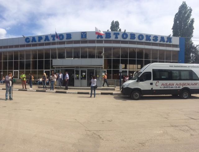 автовокзал саратова фото с описанием рубит только