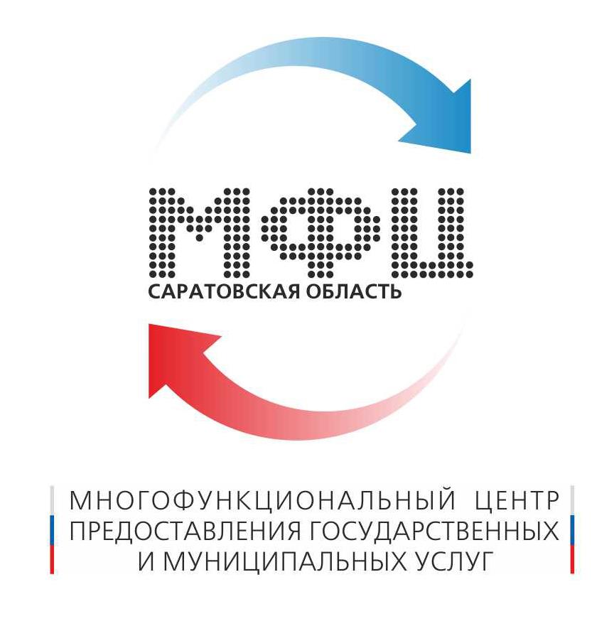 Томский МФЦ получил награду конкурса «Лучший МФЦ России»