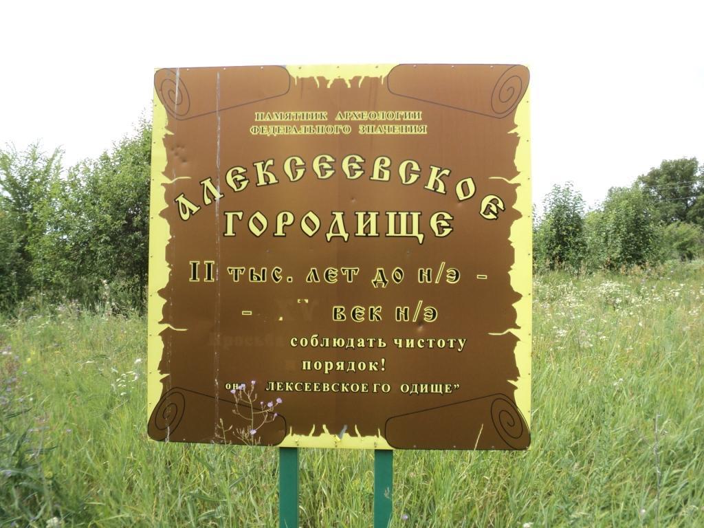 Памятник с семейный Городище Лампадка из покостовского гранита Кемь