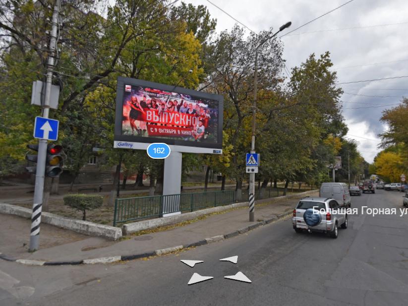 многолетний фото ул героев краснодона саратов гражданам