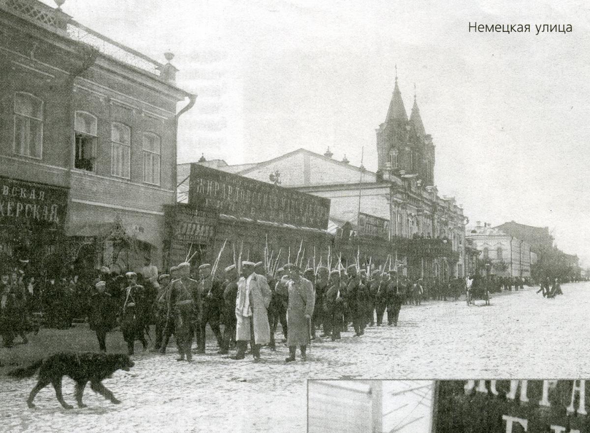 Дом на Немецкой улице, где располагалась мастерская Свердловых