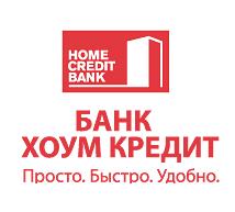 банк хоум кредит киров личный кабинет