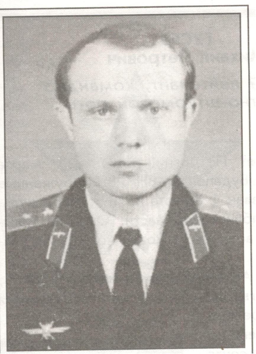 Александр Горбачевский