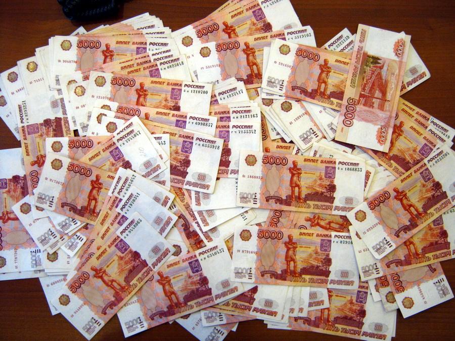 фото с кучей денег рублей фантастические