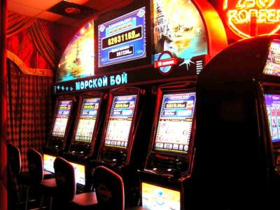 Игровые автоматы последние новости игровые автоматы играть бесплатно пирамиды на весь экран