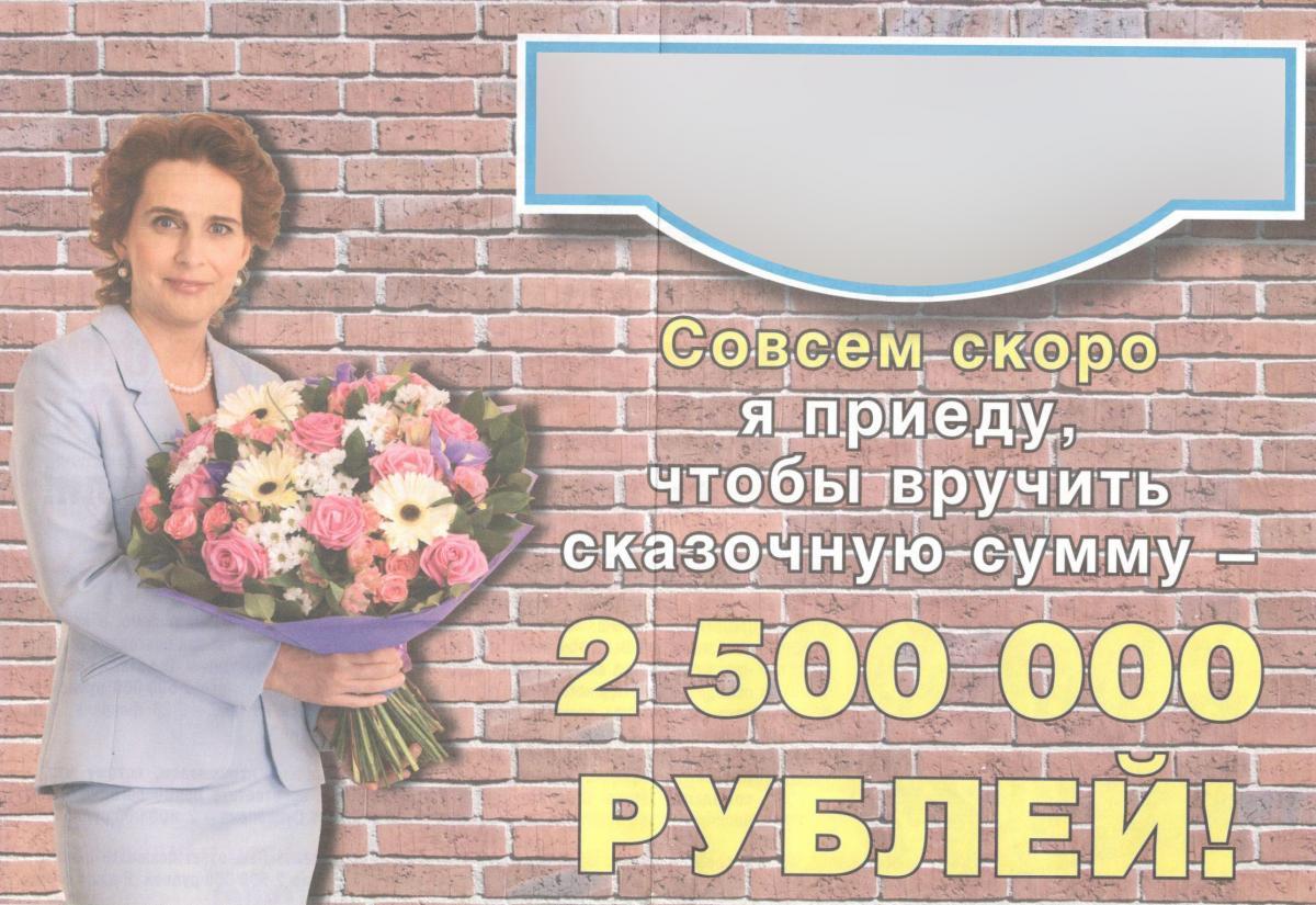 Мадам Васильева