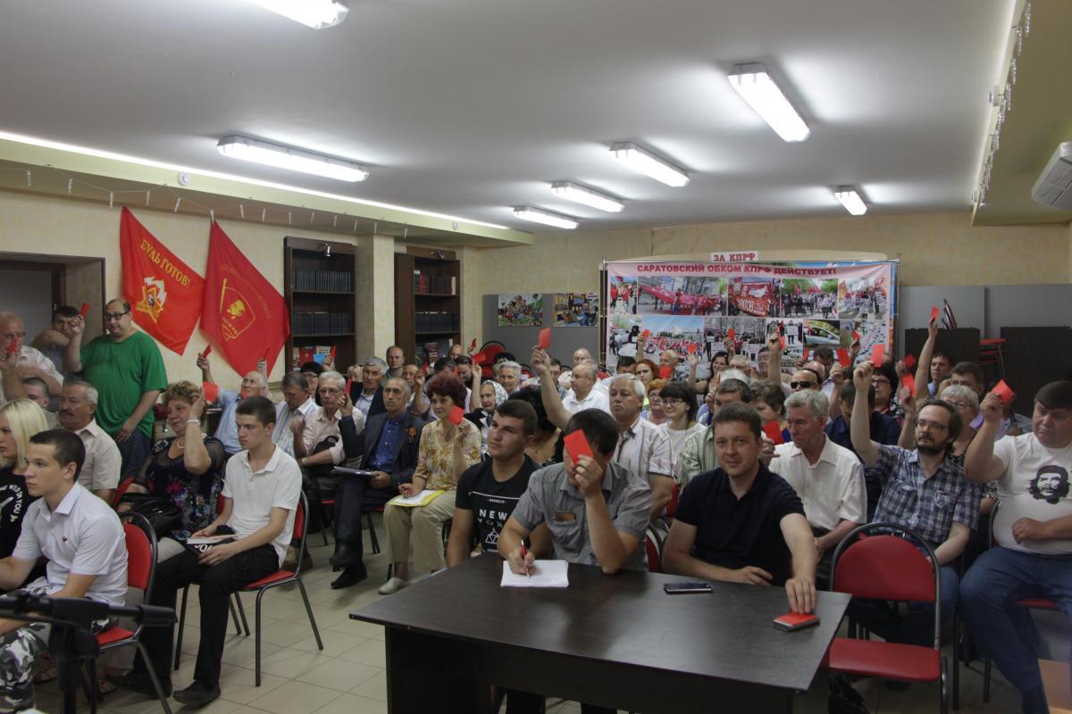 в саратов кандидаты фото депутаты