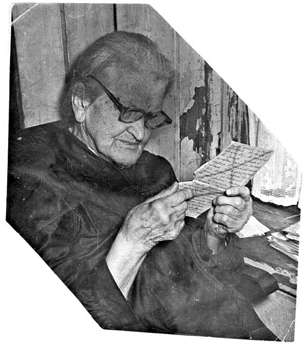 Лидия Бархатова