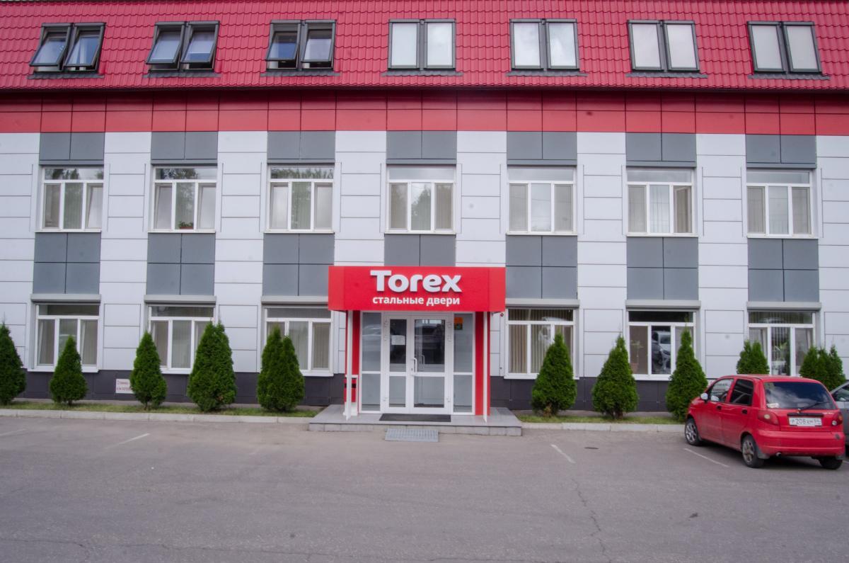 Чеки для налоговой Генерала Кузнецова улица справку с места работы с подтверждением Дачная улица