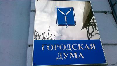 Городские депутаты сегодня ругали школу «Солярис» и Валерия Сараева