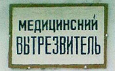Ландо рассказал журналистам, что благодаря ему Александр Анидалов избежал вытрезвителя