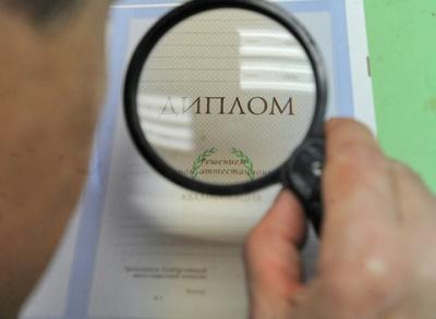фальшивый диплом Саратов Последние новости по теме фальшивый диплом В Саратове женщина адвокат осуждена за подделку диплома
