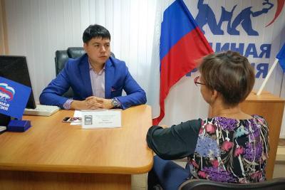 Дениса Давыдова исключили из «Единой России»