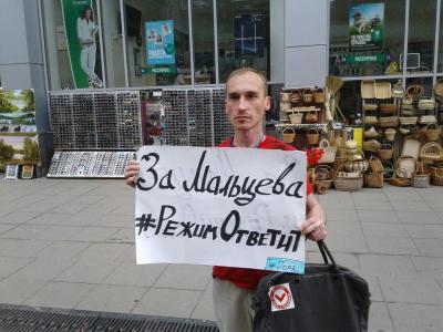 Сергей Рыжов, фото из группы \