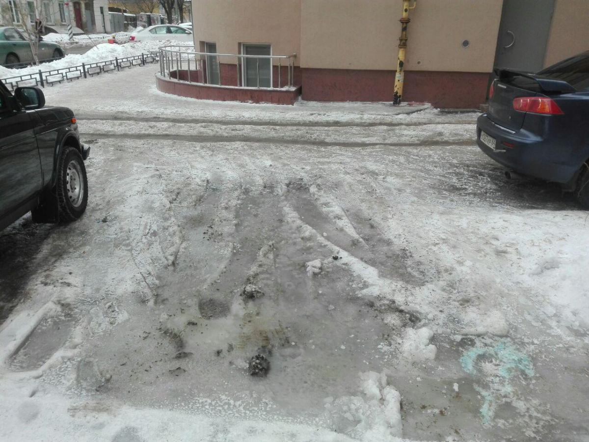 [фото саратовского трэша]