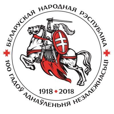 100-летие БНР