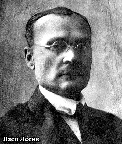 Язеп Лёсик