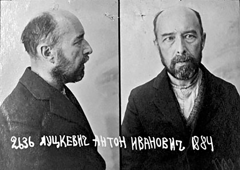 Антон Луцкевич