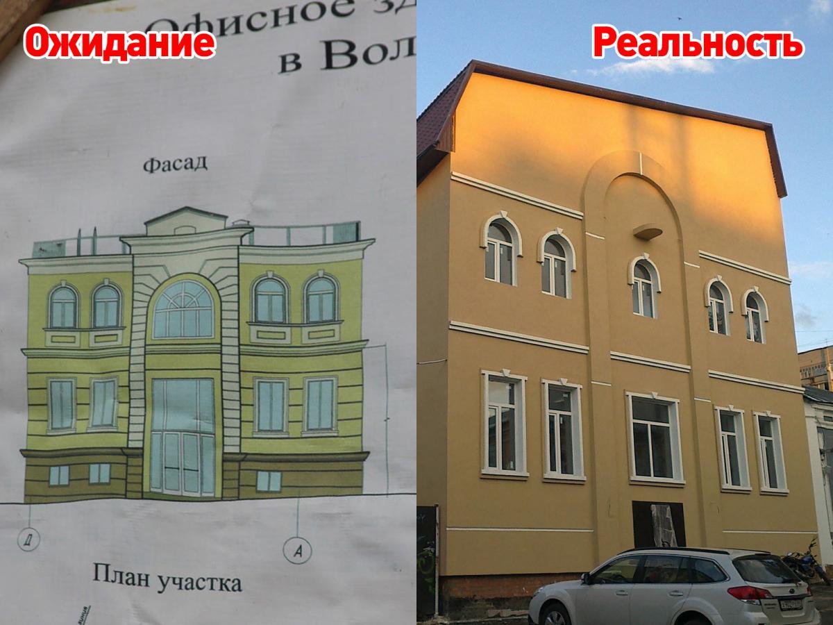 Объект на ул. Комсомольской