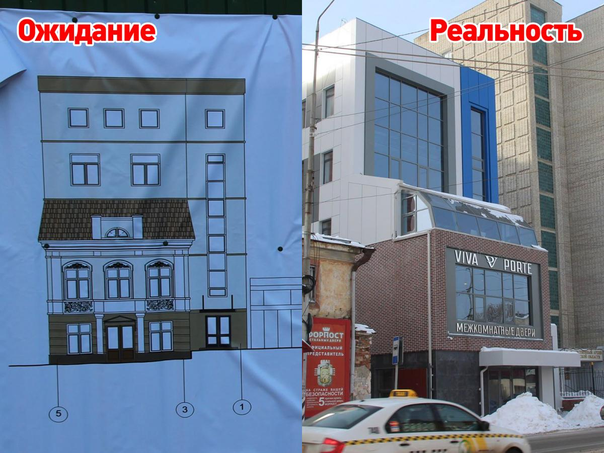 Новодел на ул Кутякова