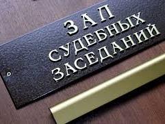 Осужден подчиненный депутата областной думы Андрея Беликова