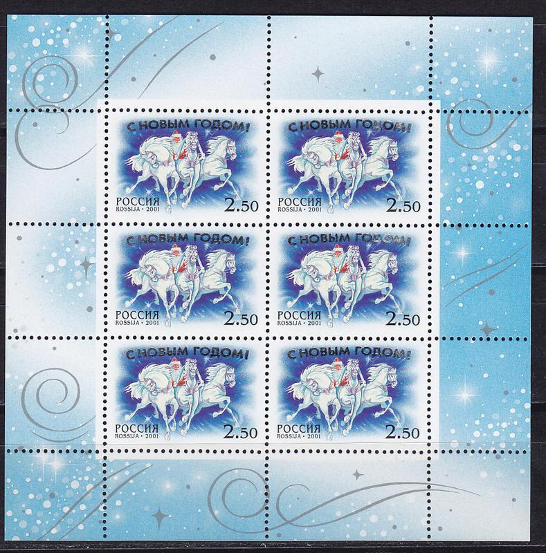 Пасхой, стоимость марки на открытку по россии 2018