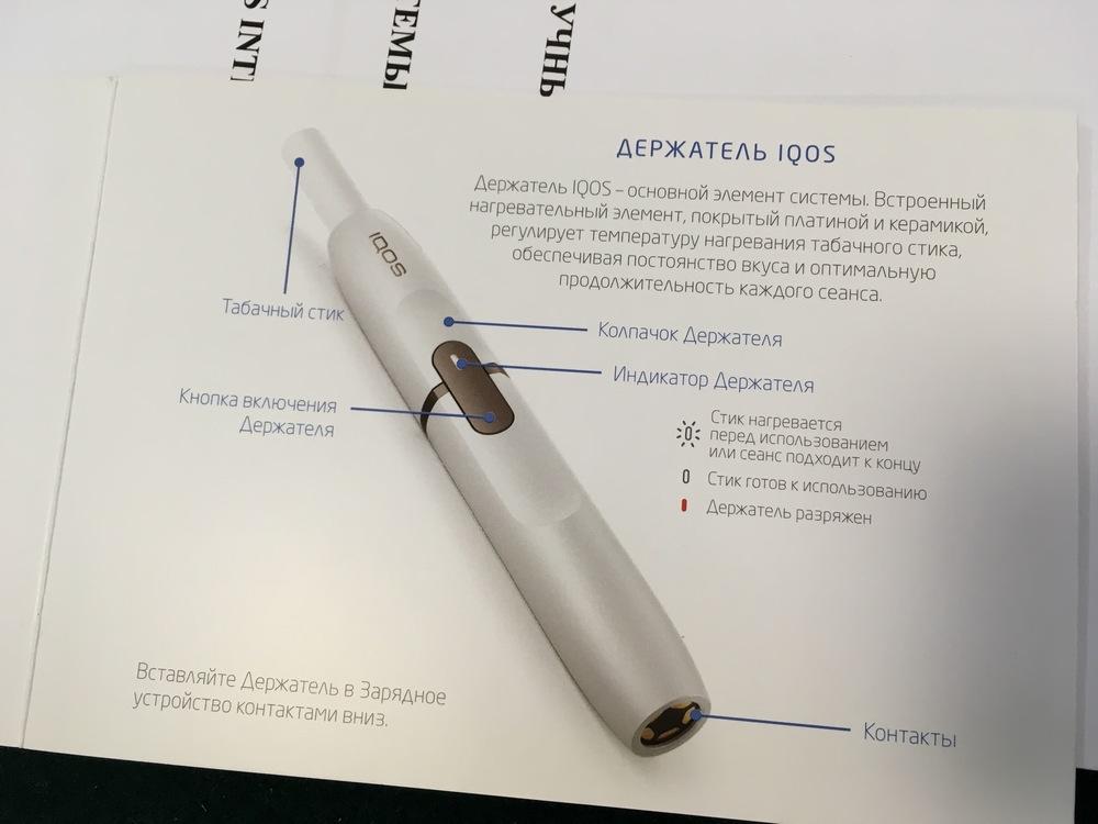 Закон о продаже табачных изделиях электронные сигареты купи тут